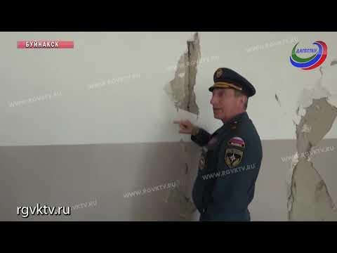 Ночью в Дагестане произошло землетрясение