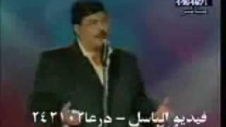 مازيكا Yemen Music:: با شل حبك معي~العملاق ابو اصيل تحميل MP3