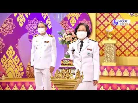 เทปบันทึกภาพถวายพระพรสมเด็จพระนางเจ้าสุทิดา พัชรสุธาพิมลลักษณ พระบรมราชินี เนื่องในวันเฉลิมพระชนมพรรษา วันที่ 3 มิถุนายน 2564
