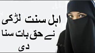 Sunni girl Wants to become Ahmadi › Qadiani