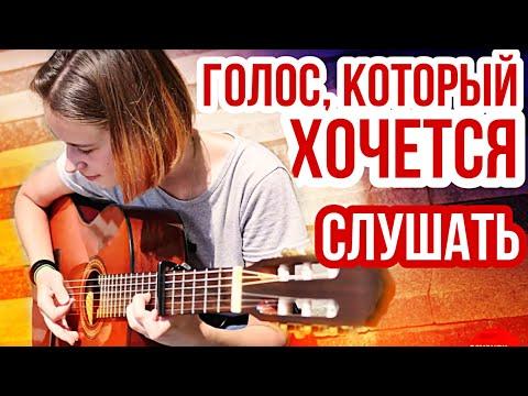 ♫ ПОЮТ - ДУШЕВНО !!! В метро. Земфира. Кавер.  (Cover). УЛИЧНЫЕ МУЗЫКАНТЫ, КЛАССНО ИГРАЮТ И ПОЮТ!