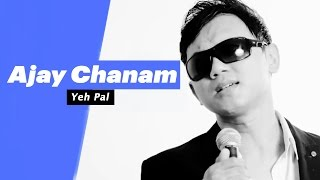 Ajay Chanam - Yeh Pal (Select Edition)  - songdew