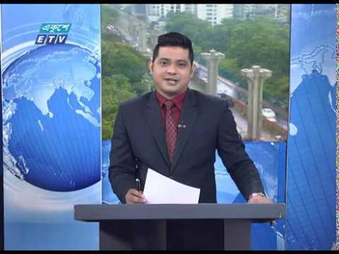 02 PM News || দুপুর ০২টার সংবাদ || 09 July 2020 || ETV News