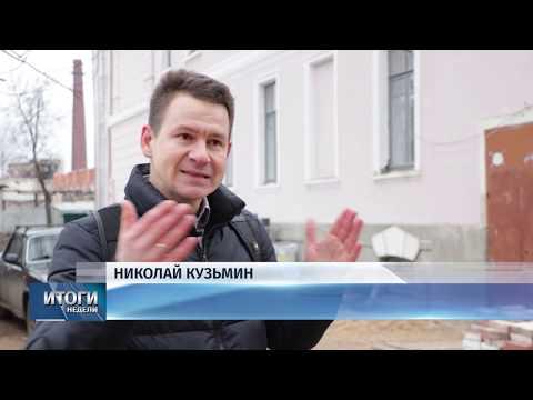 Новости Псков 22.02.2020 / Итоговый выпуск
