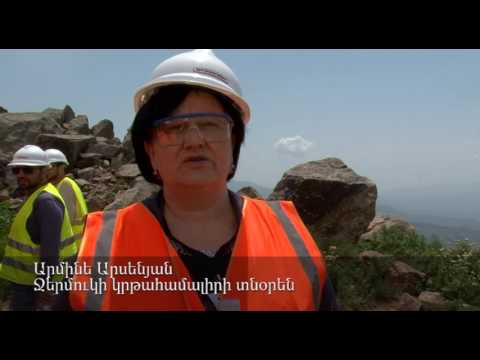 Ամուլսարի համայնքային խորհուրդների ներկայացուցիչները Լիդիան Արմենիայի գործունեության մասին