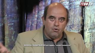 Русский патриот Павел Коган