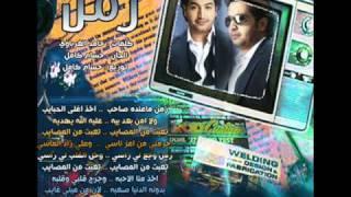مازيكا زمن عادل محمود تحميل MP3