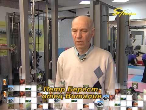 Guarire lernia intervertebrale in Krasnoyarsk