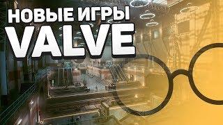 Гейб Ньюэлл: Valve готовы снова делать игры!