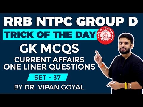 RRB NTPC GROUP D   Set 37   General Awareness And Current Affairs 2019 I Study IQ   Dr Vipan Goyal