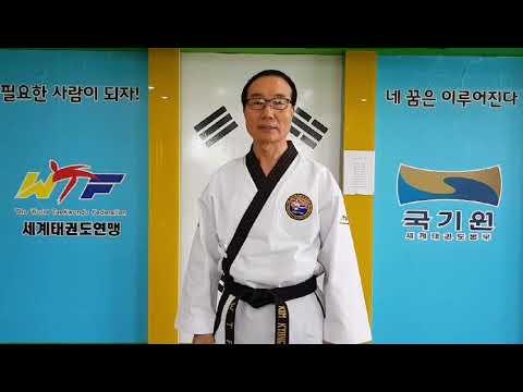 GM Kyung Chan Kim