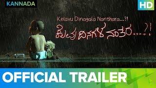 Kelavu Dinagala Nanthara Trailer   Full Movie live on Eros Now