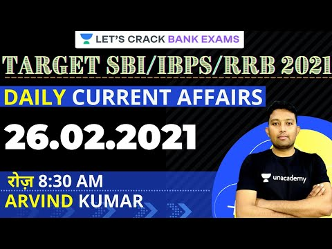 26th February 2021   Daily Current Affairs   Target SBI/RRB/IBPS PO Clerk 2021   Arvind Kumar