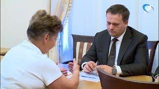Врио губернатора Новгородской области Андрей Никтин провел личный прием граждан