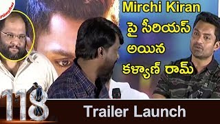 Mirchi Kiran Speech at 118 Trailer Launch Event | Kalyan Ram