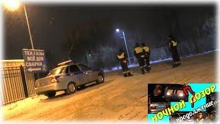 ДПС Подольск и 👤странный человек ➕ ответ на обращение от ЦАО Москва✉