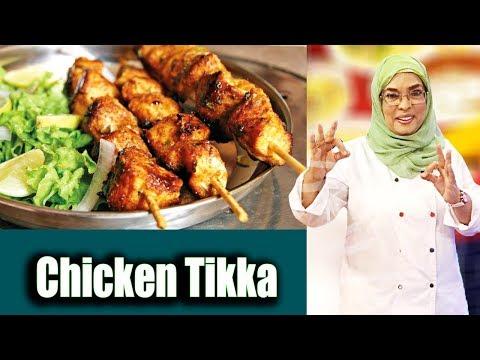 Chicken Tikka | Daawat e Rahat | 21 November 2019 | AbbTakk