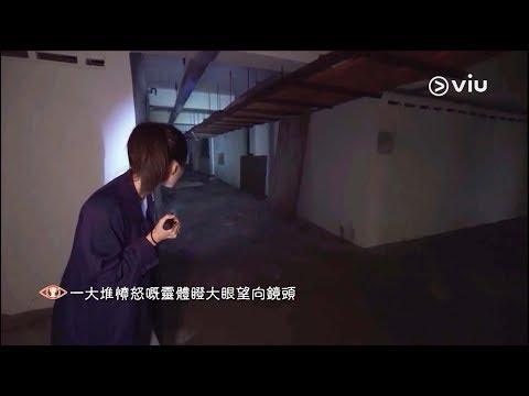 We Challenged Kim Jong Kook to a Singlish Quiz - full clip on Viu
