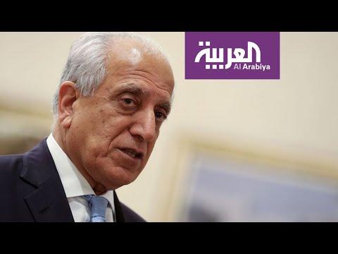 العرب اليوم - شاهد: كتاب أميركي جديد يكشف خطط إيران