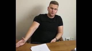 ООО «Урбан Инжиниринг»