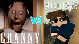 Бабуся против Меня !! Кто победит?!! Играю в Granny