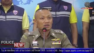 ตม.จับชาวเมียนมาหลบหนีในไทย