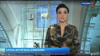 В новом зале Государственного музея спорта расположили коллекцию Алишера Усманова