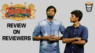 Seemaraja | Tamil Movie | A Review on Reviewers | #Sivakarthikeyen, Simran | Friday Facts