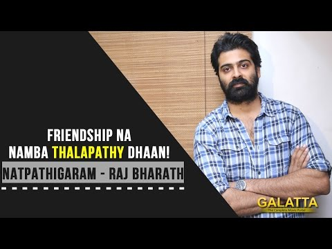 Friendship-Na-Namba-Thalapathy-Dhaan-12-03-2016