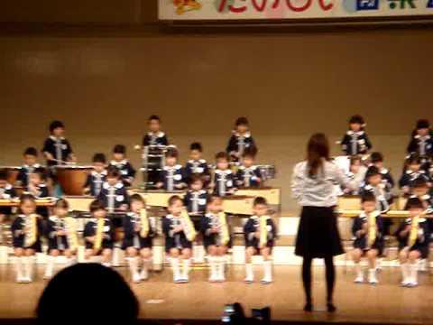 Hagioka Kindergarten