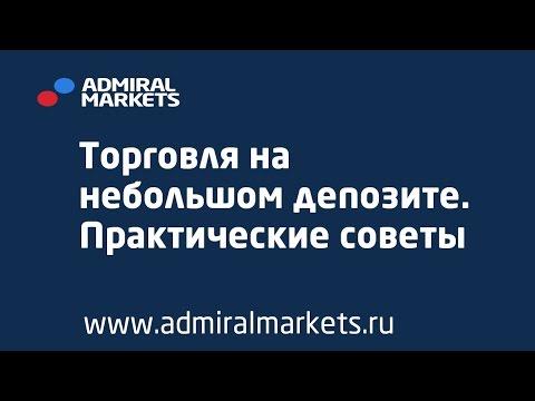 Кредитный брокер московская область
