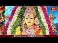 భక్తి టీవీ కార్తిక దీపోత్సవం | 24-11-2020 | Day 9 Bhakthi TV Karthika Deepotsavam | Full Video - Video