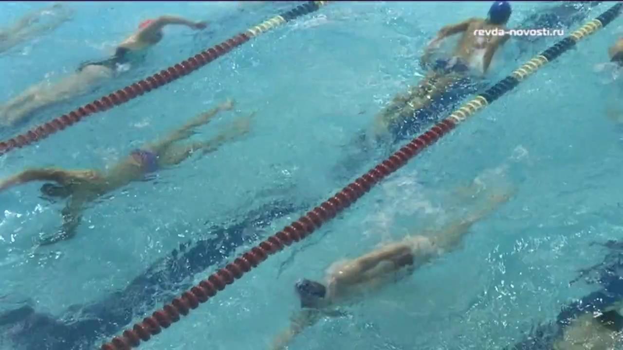 Чемпионат уральского федерального округа по плаванию