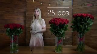 Доставка цветов в Минске,  купить букет из 25 красных роз
