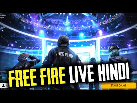 Free Fire Live With Hindi Commentary - Total Gaming Live