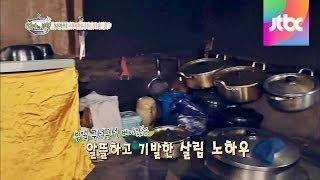 #2/19 휴먼 미각 기행 엄마의 부엌 9회