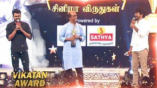 அதுக்கெல்லாம் ஒரு கொடுப்பன வேண்டும் - Vijay Mass Speech  | SK Mimicry | Awards