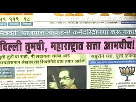 शिवसेना का संदेश, 'दिल्ली तुम्हारी, महाराष्ट्र हमारा'