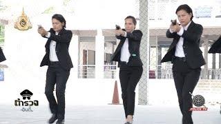 รายการตำรวจอินดี้ : ฝึกทบทวนเจ้าหน้าที่อารักขาบุคคลสำคัญ เพื่อรองรับภารกิจประชุมอาเซียน 2019 ตอนที่2