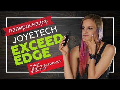 Joyetech Exceed EDGE - набор - видео 1