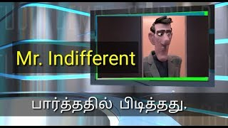 Mr.Inifferent short flim review | பார்த்ததில் பிடித்தது | Tamil bible words