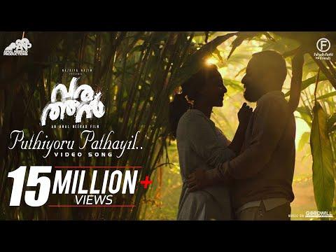 Puthiyoru Pathayil Song - Varathan