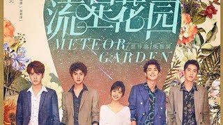 Meteor Garden 2018 Complete Instrumental OST
