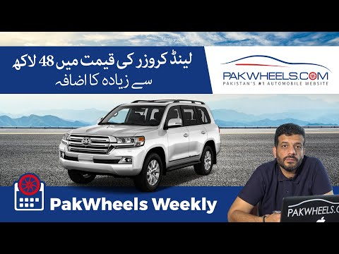 Insane Hike In Cars Prices | Euro 5 Diesel | PakWheels Weekly