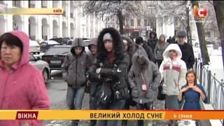 В Україну суне великий холод - Вікна-новини - 04.01.2017