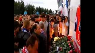 В память о ХК Локомотив от Салавата Юлаева.