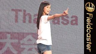 『夢は世界的なモデル』大人っぽすぎる12歳No.3田村友乃「2018ミスティーン・ジャパン」