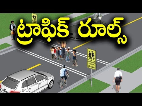 traffic rules regulations and road safety sign  || Telugu Facts