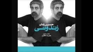 Hossein Zaman ( Zendooni )