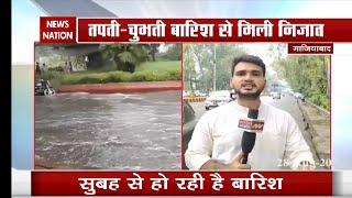 Delhi NCR: Heavy Rain in Delhi NCR, traffic creates chaos on roads